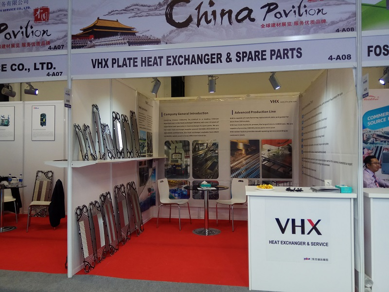 vhx plate heat exchanger