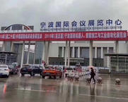 20th Ningbo Machine Tool Equipment Exhibition,2019,not to be missed