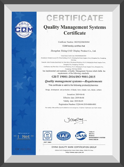 Quality Management Systems Certificate 2
