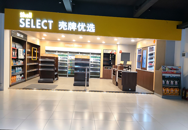 Shell-Grocery Retail Store Fixtures & Supplies