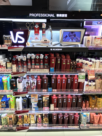 VS-Digital End Cap Display