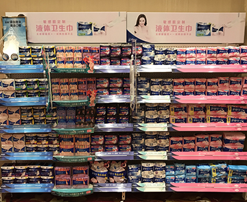 P&G-whisper Shelf Renovation Retail Display Solution
