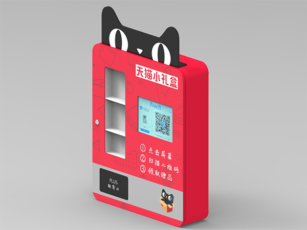 In Store POSM | Alibaba-Tmall Automatic Products Vending Machine