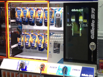 Gillette-Interative Touch Screen Display