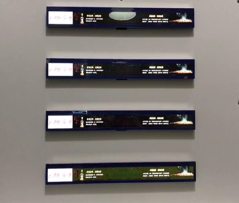 Smart Shelf Dynamic Digital Display Screen