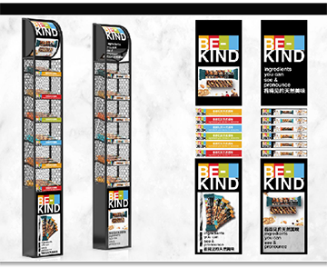 Mars Wrigley-BE-KIND Retail Display Stands
