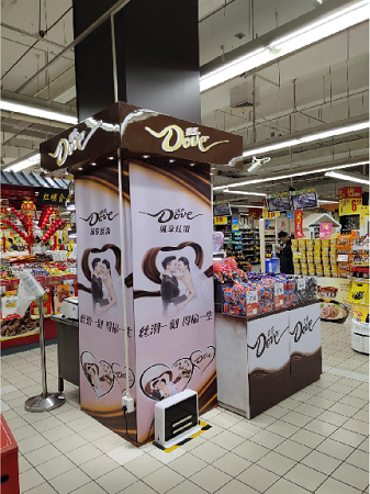 Mars Wrigley-Dove Supermarket Display Racks