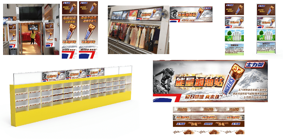 Mars Wrigley-Snickers Point of Sale Material | Retail Interior Design