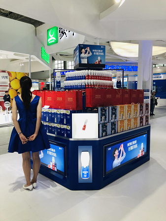 Mengniu-Retail Display Racks