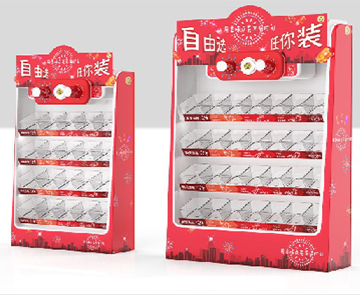 Candy Display Stand of Xu Fuji