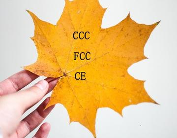 CCC, FCC, and CE, can you tell the difference?