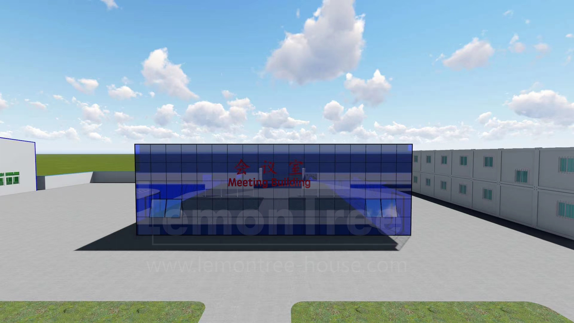 Glasses Container Meeting Building Design