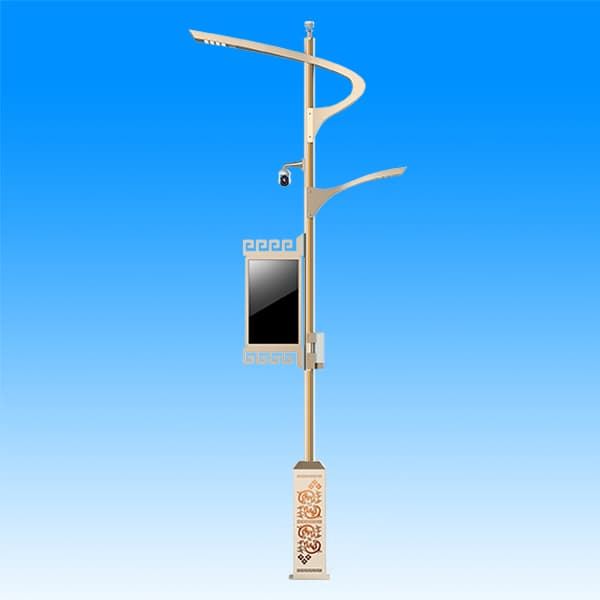 intelligent street lamp 4
