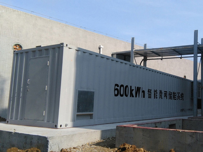 Microgrid ESS Project of Goaland Industrial Area In Hubei