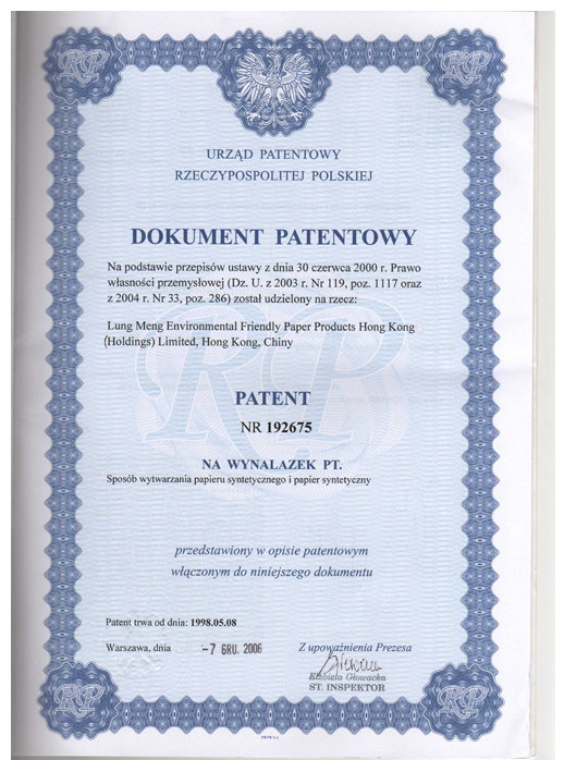 Poland Stone Paper Patent Certificates