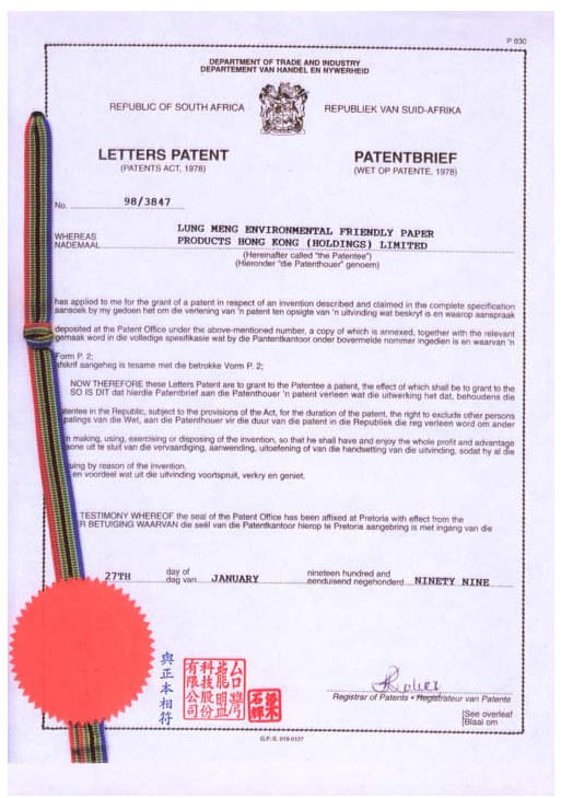 South Africa Stone Paper Patent Certificates