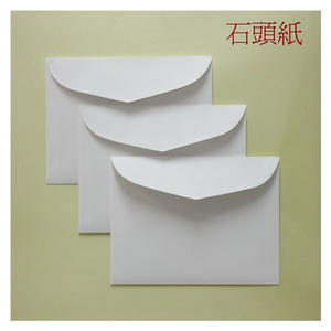 Personalized quality printing paper for sale make in Stonepaper