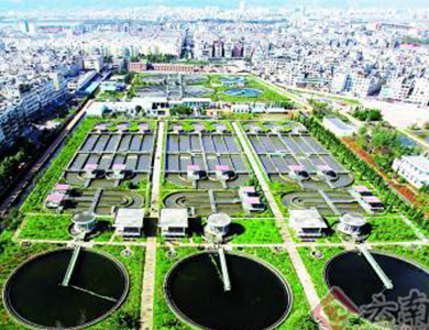 Kuming Sewage Treatment Plant
