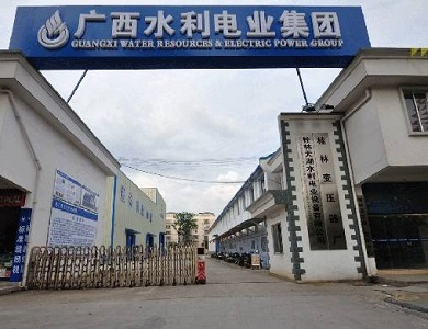 Guangxi Water Resourcers & Electric Power Group