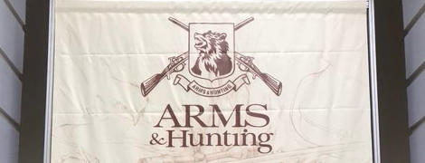 The ARMS & Hunting Exhibition