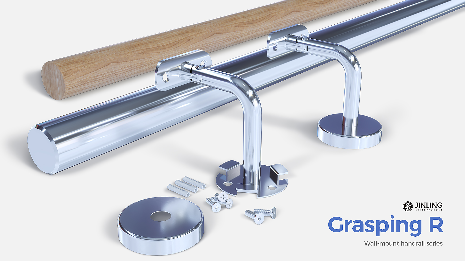 Grasping R |  Round Handrail