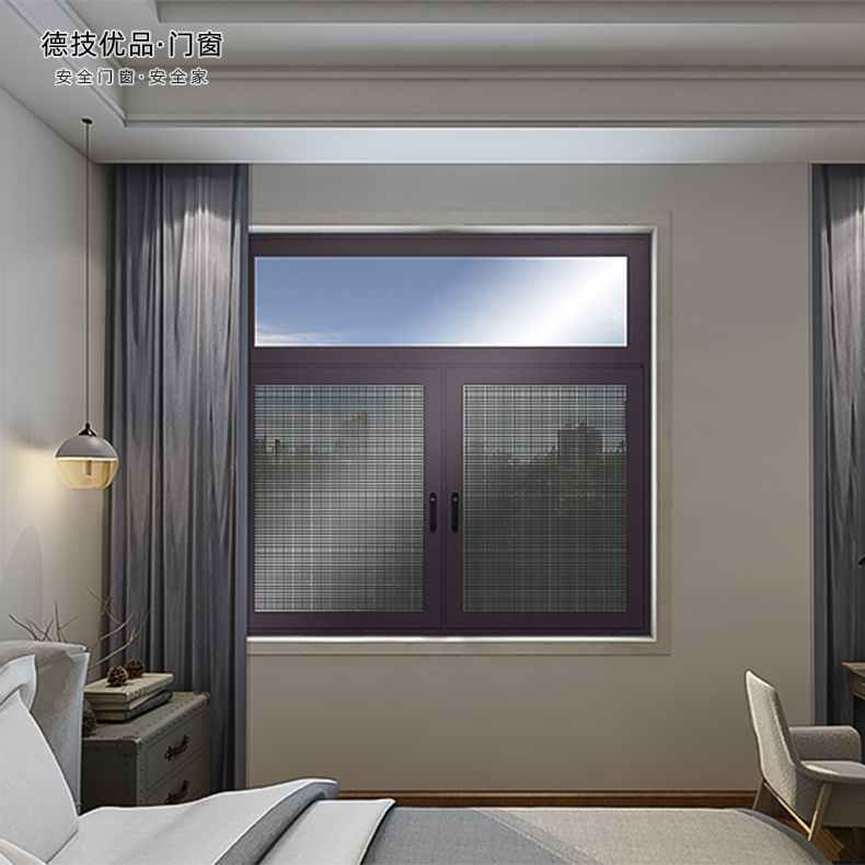 aluminum alloy doors and windows