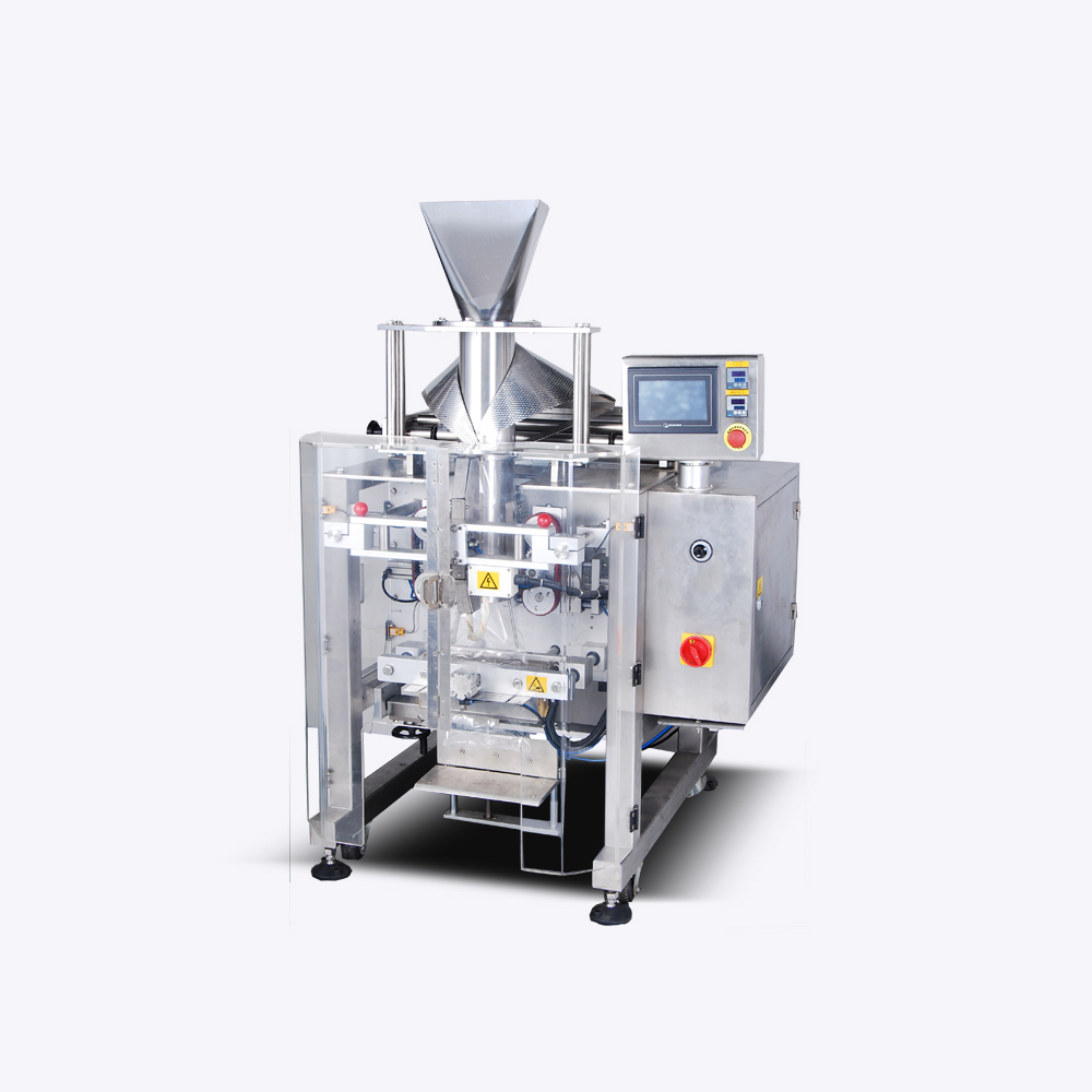 What are the characteristics of the vertical packing machine configuration?