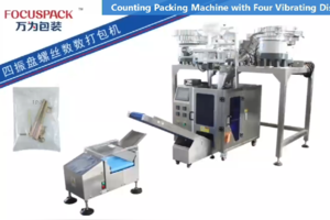 Fastener Counting Packing System/ Small Size VL320 Machine with Four Counting Disks