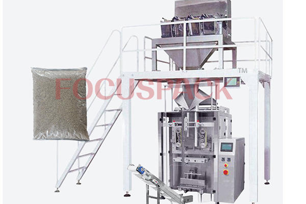 China Big Rice Pouch Packing Machine Factory-VL800