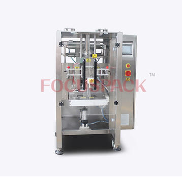China Automatic Granule Packing Machine Factory-VIP4