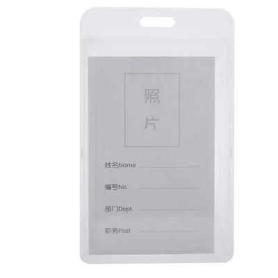 Vertical Rigid One-Card Holder with Thumb Notch - Frosted