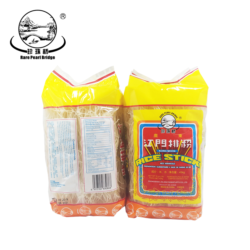 454g Hot Quick Cooking Egg Noodles Jolion