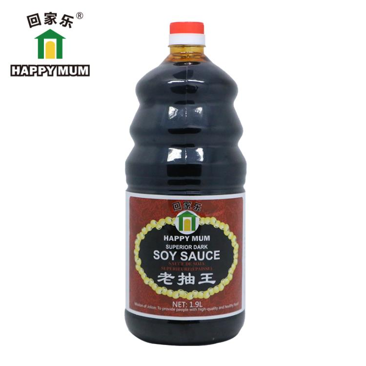 soy-sauce-private-label