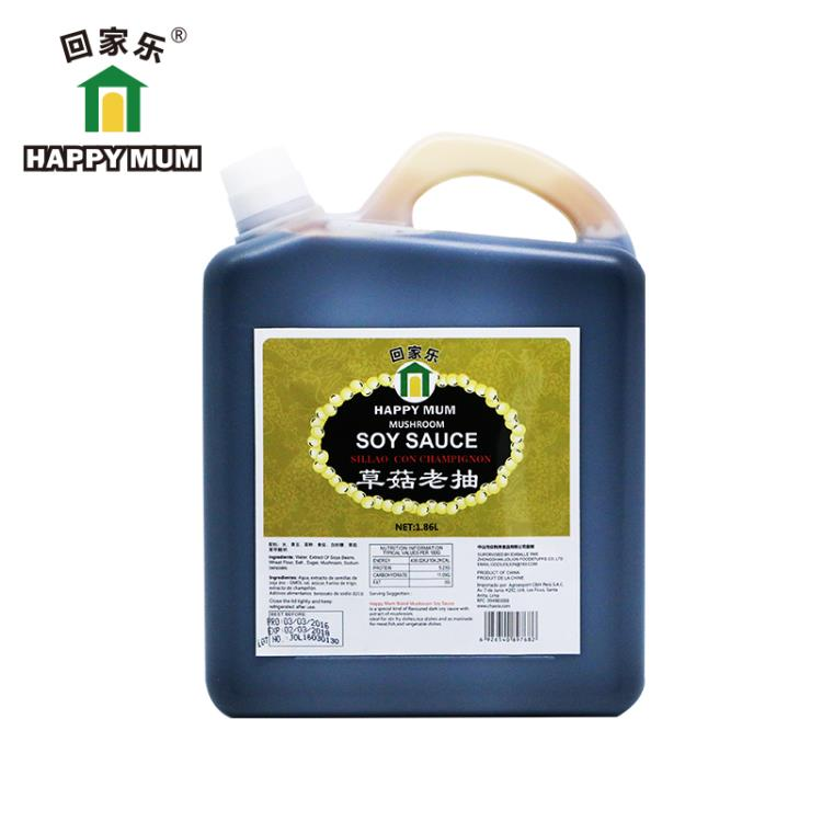 5LBS Healthy Soy Sauce R Jolion