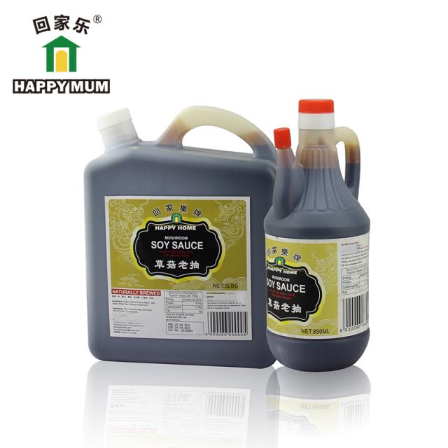5LBS and 850ML Traditional Soy Sauce Jolion