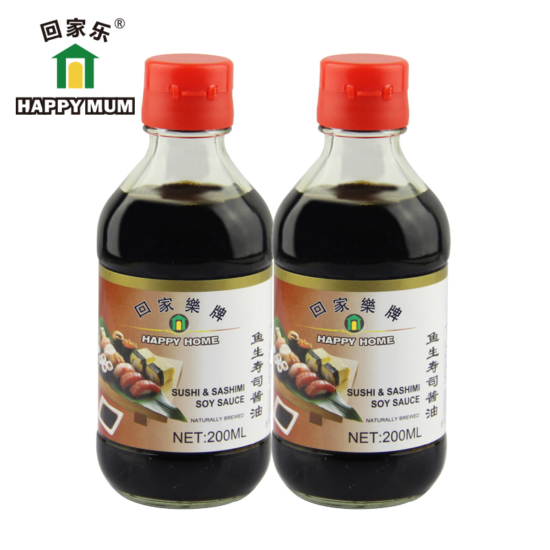 200ml Japanese Sushi Mini Soy Sauce Jolion