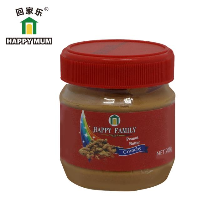 200g Natural Peanut Butter Jolion