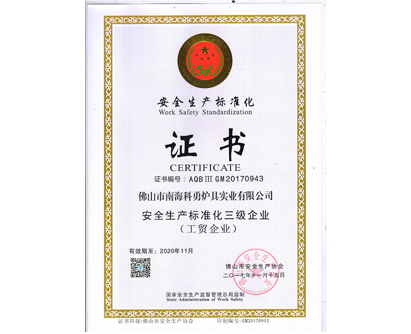 Warm congratulations to keyong company for being rated as