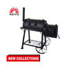 KY30040L smoker grill