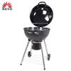 KY22022GBL Kettle Grill