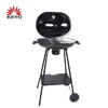 KY2218H Charcoal BBQ Grill