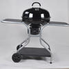 KY22022GB2 Charcoal Trolley BBQ