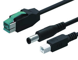 12V Powered USB Printer Cable