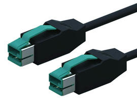 12V Powered USB Extension Cable
