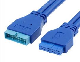 20 PIN Extension Cable