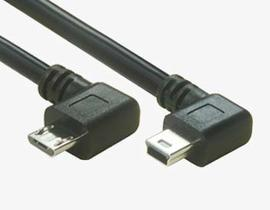 USB Mini B to Micro B Cable