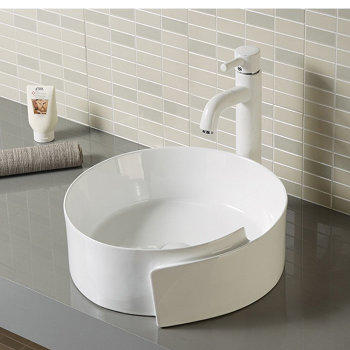 designed-round-shape-ceramic-bathroom-sink