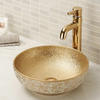 Small round counter top bathroom basin bowl