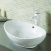 Boat Shape Bathroom Vessel Wash Basin