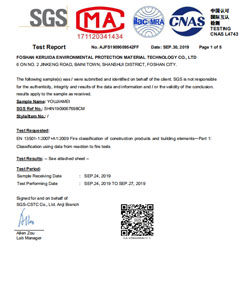 SGS CERTIFICATE for SPC flooring